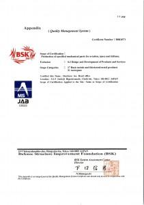 Hachiyoo ISO9001-2015 Certificate-Appendix (BSK0371) -001