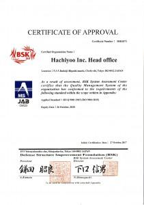 Hachiyoo ISO9001-2015 Certificate (BSK0371) -001