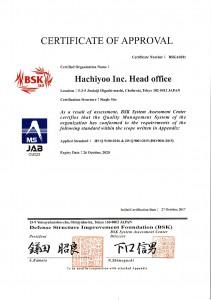 Hachiyoo JISQ9100-2016 Certificate (BSKA0281) -001